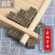 榕泰數字古銅配飾字母合金diy編繩手鏈項鏈英文材料手工配件R-Z