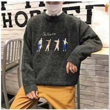 毛衣男秋冬季新款韩版宽松打底衫男生圆领套头针织衫毛衫线衣男潮