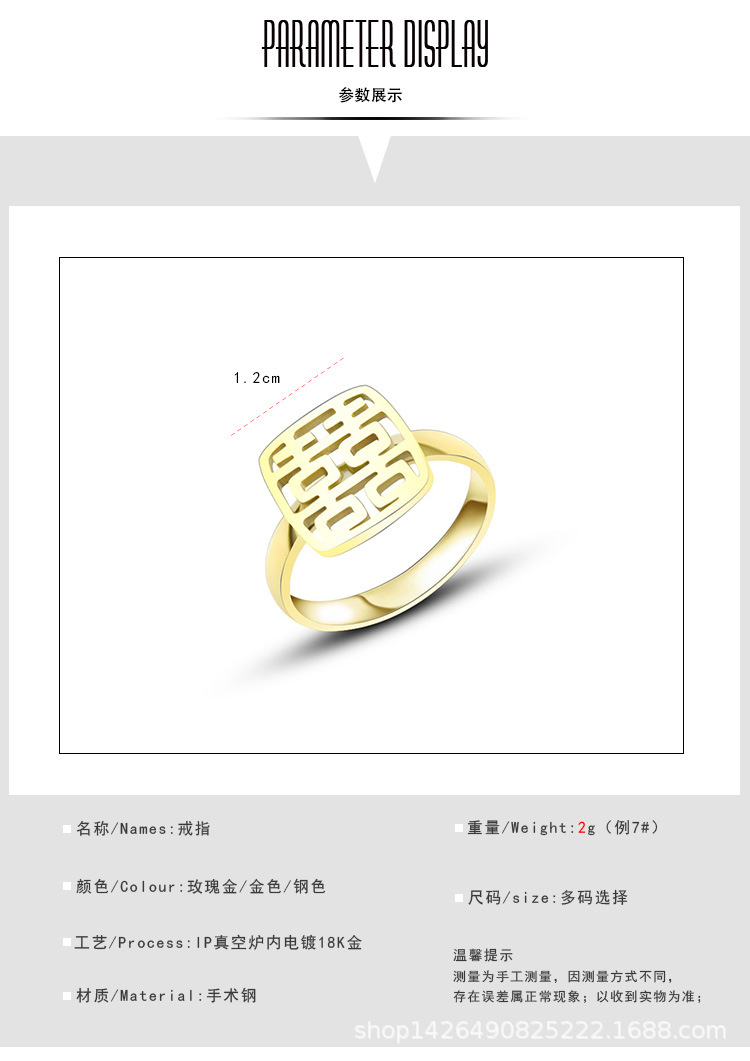 Personality English letter double happiness word titanium steel ring NHOK132320