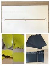 環氧板加工 玻纖板 太陽能折疊包背板 支撐板 環氧板精密加工
