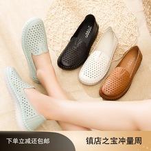 老人夏季新款妈妈凉鞋真皮软底舒适休闲中年懒人洞洞鞋女平底防滑