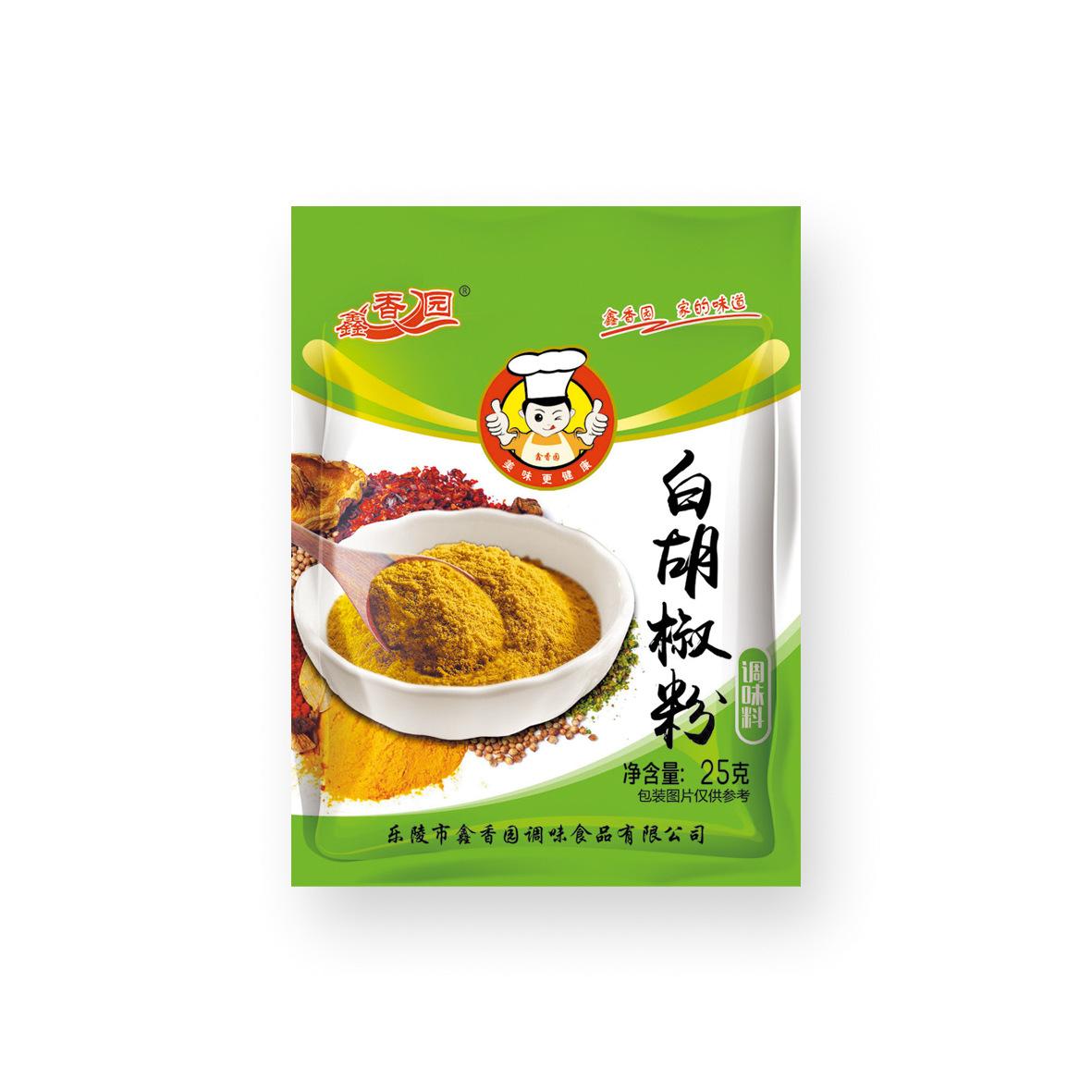 25克白胡椒粉(袋装)
