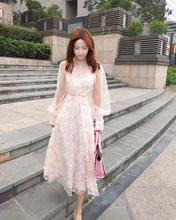 实拍:卢洁云同款很仙的连衣裙网纱长袖粉色气质纱裙长裙1006#