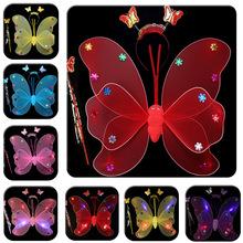 小女孩背发光天使蝴蝶翅膀儿童公主魔法棒花仙子玩具奇妙仙子道具