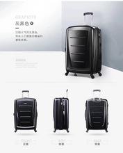 新秀丽厂家学生拉杆箱20寸24寸定制行李箱批发万向轮行李箱旅行箱