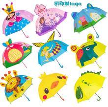 卡通儿童雨伞定制logo广告宣传伞太阳伞印字六一儿童节培训班赠品