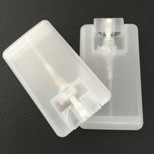 10ml毫升AS塑料壳玻璃内瓶方管香水喷雾瓶化妆品包装