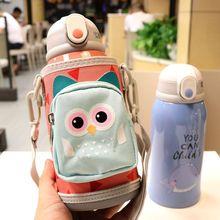 带布套大容量儿童保温杯带吸管三盖小学生316不锈钢水壶直饮盖600