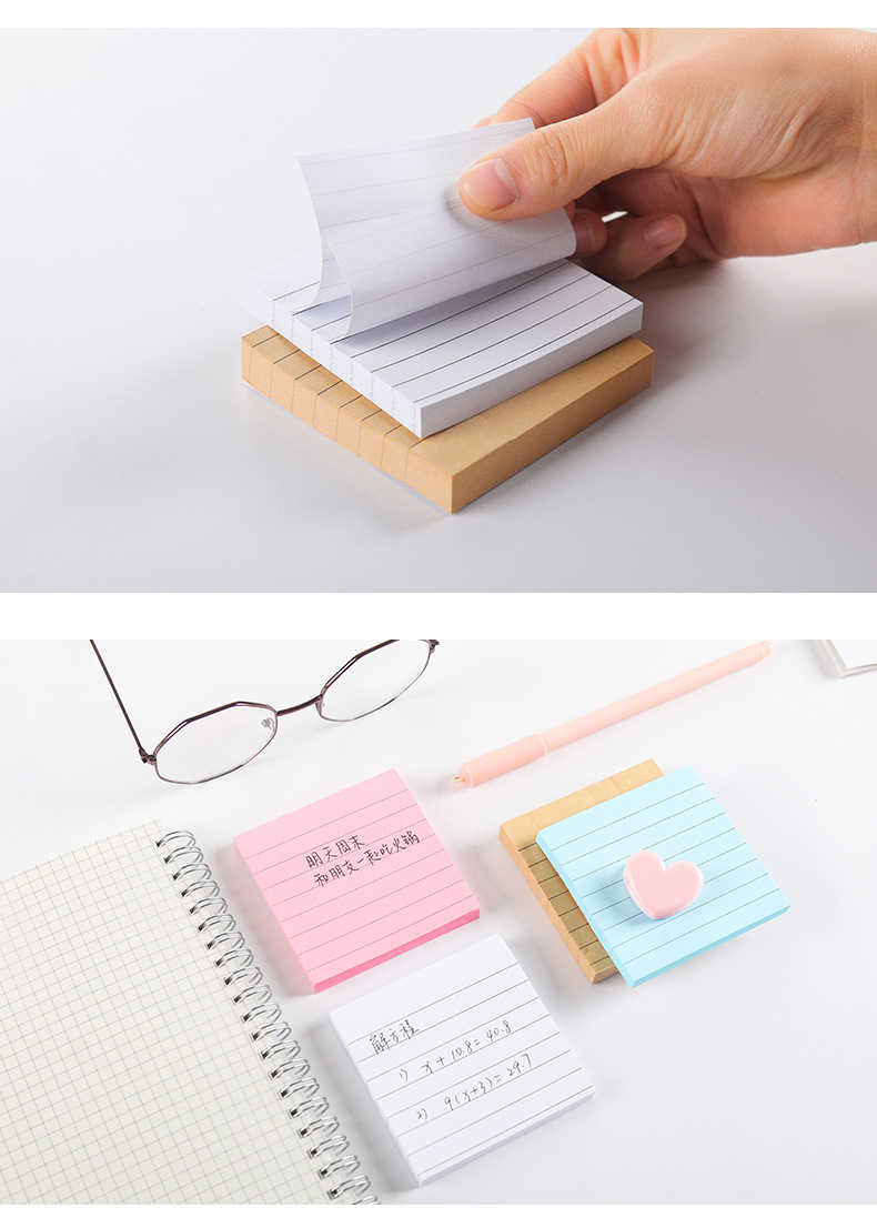 Office post-it note square note paper horizontal line N times kraft paper student female memo pad NHKU184730