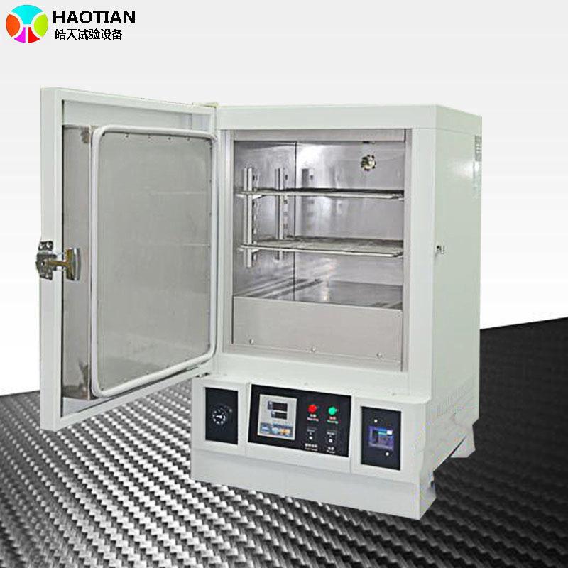 干燥箱_电热鼓风干燥箱五金配件烘干箱工业烤箱小型高温试验箱小烤炉