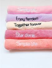 高密350珊瑚绒毛巾包边绣字励志英语吸水蝴蝶结礼品35*75毛巾刺绣