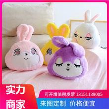 可爱卡通害羞兔子抱枕靠垫枕被子空调毯两用午睡休盖毛毯子抱枕毯