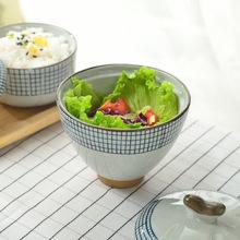 三分烧线条小盖碗日韩式创意餐具米饭碗炖碗带盖汤碗和风批发H085
