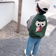 女童秋衣外套 韩版男童夹克 秋冬麂皮绒抓绒儿童卡通猫头鹰外套