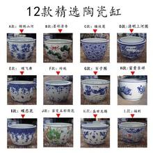 包邮青花陶瓷鱼缸1米特大水缸瓷缸睡莲盆大荷花缸碗莲缸乌龟缸