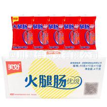 美好优级火腿肠(40g*10支)400g*10袋 火锅食材香肠热狗整箱批发
