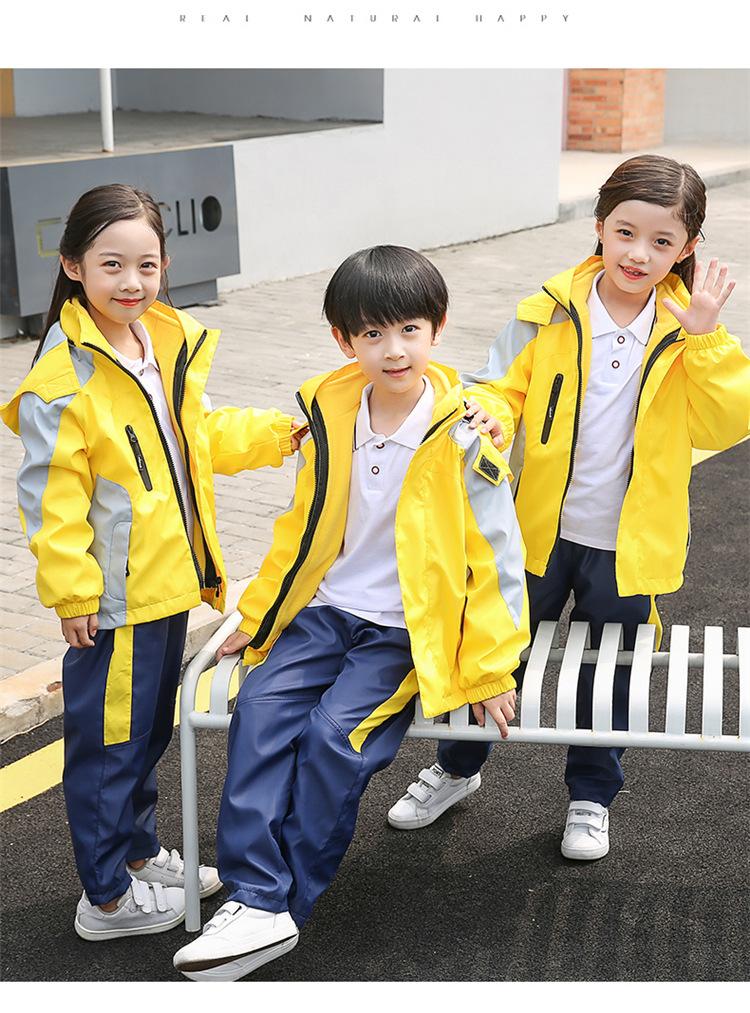 2020秋季新款小学生校服幼儿园园服儿童套装运动风可脱卸冲锋衣