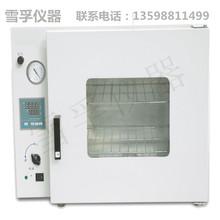 实验室干燥箱电热鼓风烘干箱 101-0AB卧式小型烘箱定做工业烘箱