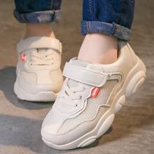 儿童网面透气运动鞋2019夏新款小熊鞋学生小白鞋男女童网红老爹鞋