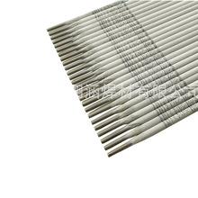 ENiCrFe-4镍基焊条Ni307-4镍基合金电焊条现货包邮