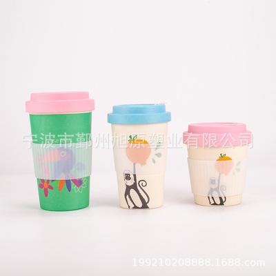 350ML/400ML北欧清新田园风竹纤维环保创意个性咖啡杯