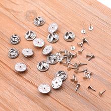 不锈钢diy胸针徽章材料 自制胸章配件 蝴蝶针扣袖口针 铜刺马针