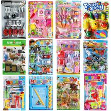 <大集合>孩子喜爱过家家玩具儿童仿真餐具 厨房厨具厨师益智玩具