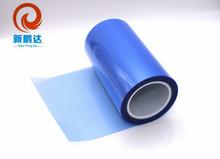 发泡解粘膜 热解减粘膜 电子元器件 高温热解粘膜 生产厂家