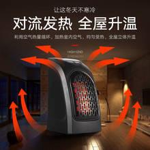迷你暖風機家用節能省電取暖神器辦公室宿舍速熱小型電暖氣冬創意