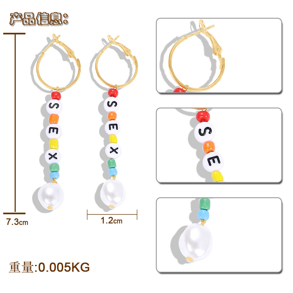 Fashion Shaped Pearl Letter Hairpin Earrings Necklace Set NHJQ153582