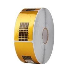 美甲纸托 光疗甲水晶甲延长 方形 指托 指甲托 500片