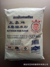 泰国三象牌水磨糯米粉 500g*20 水磨糯米粉/糯米糍 烘焙原料