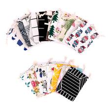 可愛印花棉麻抽繩束口袋 9x12cm首飾化妝品包裝袋零錢收納小袋子