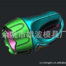 【生产加工】塑料模具加工-手电筒外壳模具-手电筒模具-手电筒