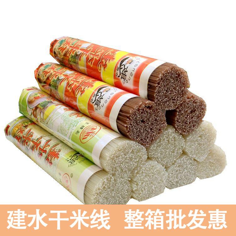 整箱 建水干米线500g*40把 4味任选云南过桥米线餐饮店用厂家批发