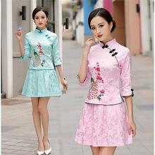 古装刺绣汉服夏装女中国风女装唐装女套装两件套改良旗袍?#34892;?#33590;服
