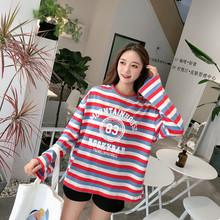 条纹圆领女t恤衫19秋季新款印花字母喇叭袖打底衫 韩版长袖针织衫