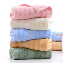 竹纤维高低毛波浪纹毛巾120克柔软美容面巾厂家吸水公司福利夏季