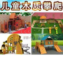 新款上海田园防腐儿童树屋设备房农家乐木房子木别墅制作阳台木屋