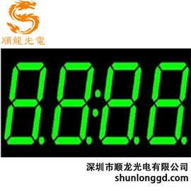【厂家新品】LED数码屏.时钟屏.电压仪表显示屏.电子狗数码管