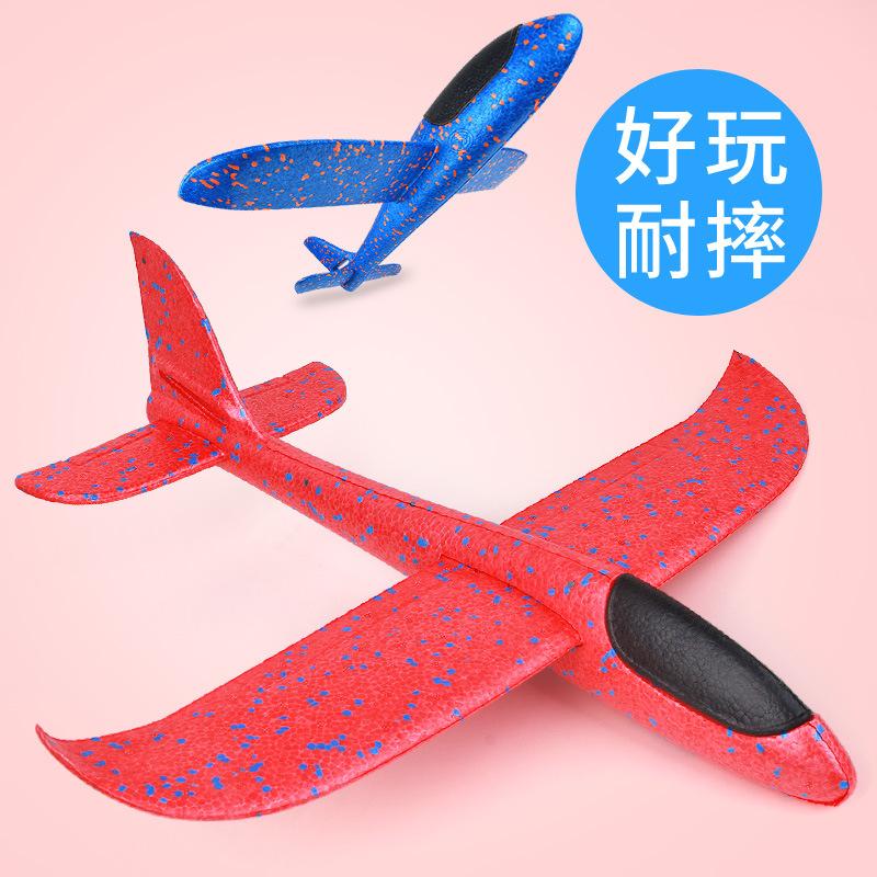 儿童户外新款手抛泡沫大号滑翔飞机男孩手扔手掷网红模型幼儿玩具