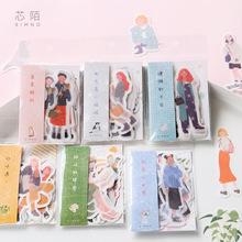 芯陌和紙貼紙包 午后小時光系列 創意30枚入異形人物手帳裝飾貼紙