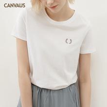 欧洲站夏季新款圆领绣花宽松简约时尚短袖T恤女装一件代发P161A