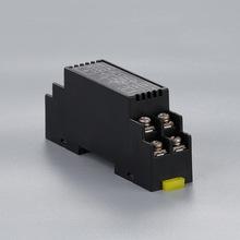 信号隔离配电器端子型 模拟量隔离器 单通道信号隔离器