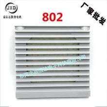 風扇防護網鐵網 散熱風機網罩 風扇網罩6cm/60mm/6公分鍍鉻