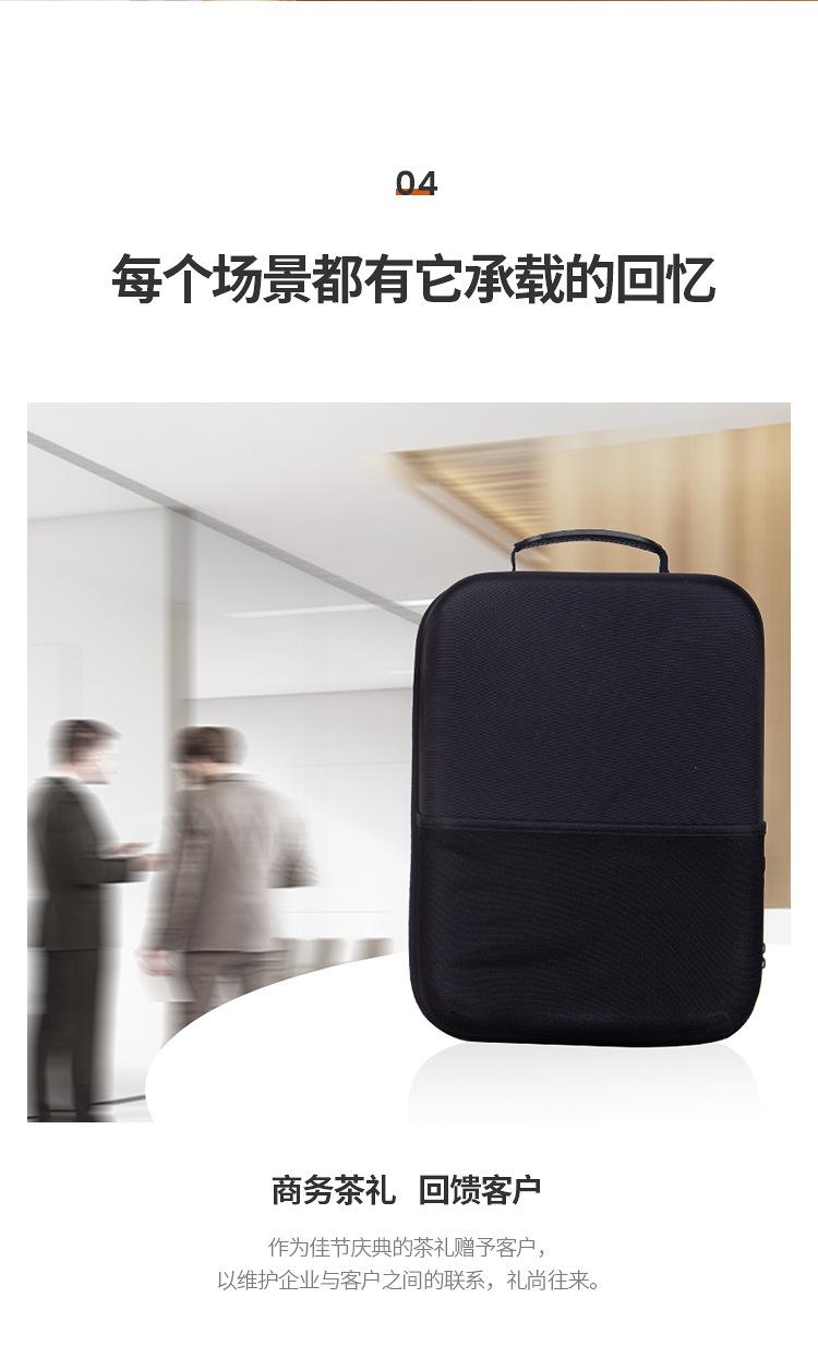 新品-丙茶具详情页_10.jpg