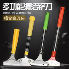 铲刀清洁刀铲子刀片玻璃瓷砖铲?#21280;?#33014;装修工具多功能云石清洁铲刀