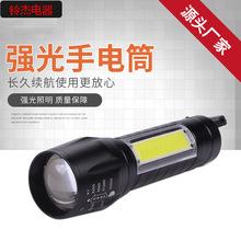 跨境專供LED手電筒迷你超亮遠射USB充電COB家用戶外照明小工作燈