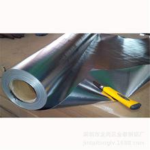 橘皮铝卷1060保温铝皮 1060管道保温铝箔 3003 5052铝带 批发零售