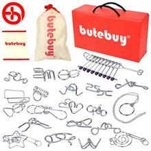 九连环二十件套 不特正品 益智玩具批发 礼盒包装送说明 20件套